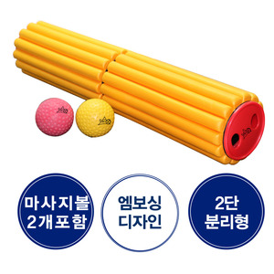 번머신 폼롤러(BURNMACHINE FOAM ROLLER)